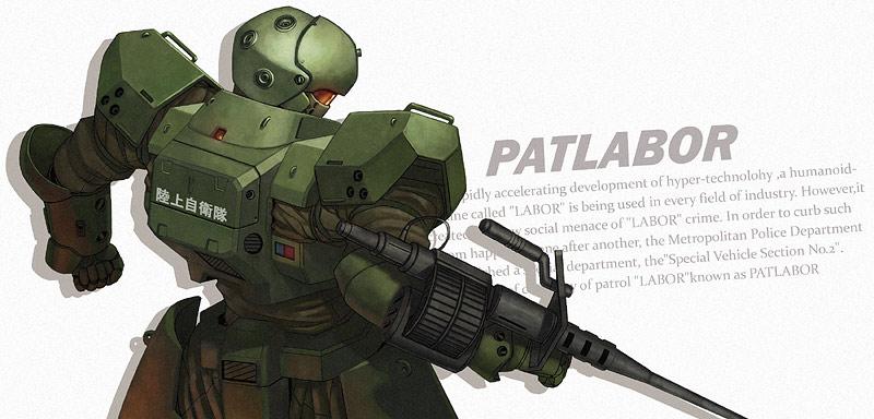 Patlabor01